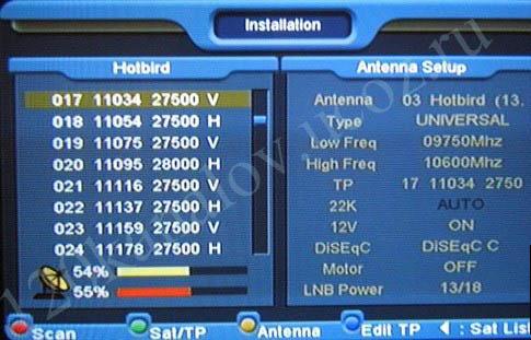 hotbird интструкция по настройке: